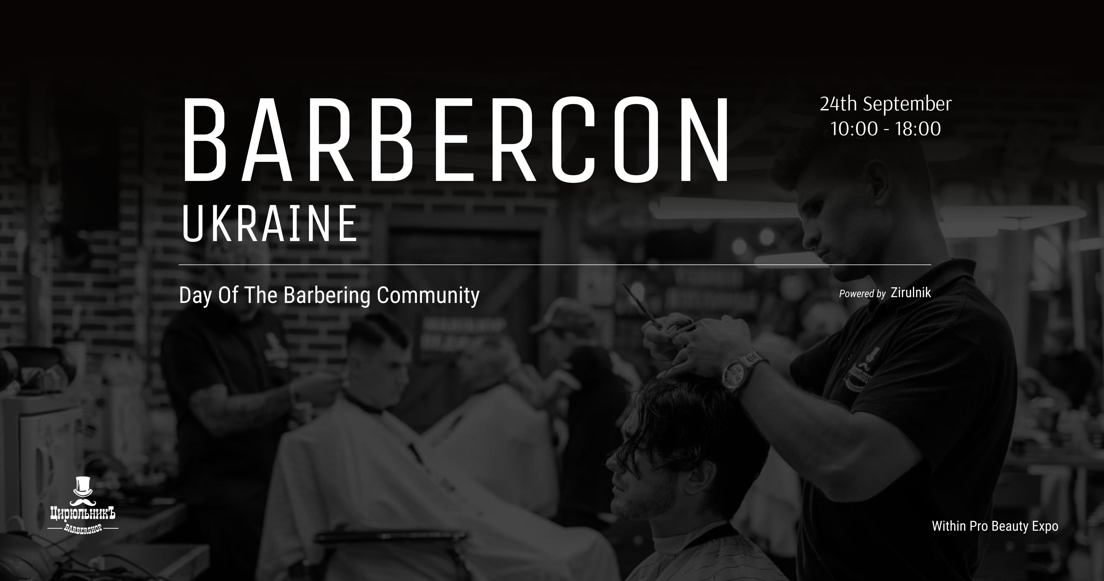 BarberCon.png